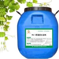 PB-1聚合物改性瀝青防水涂料PB型生產加工