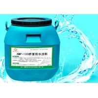 AMP-100二阶反应型防水粘结材料使用说明