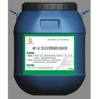 AMP-LM二阶反应型桥面防水涂料品牌