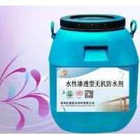 水性渗透型无机防水剂品牌
