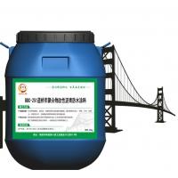 BBC-251道桥用聚合物改性沥青防水涂料品牌