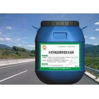 水性環氧瀝青防水涂料與SBS改性瀝青防水涂料的區別