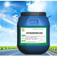 水性环氧沥青防水粘结涂料与SBS改性沥青涂料的区别