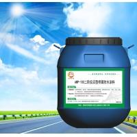 AMP-100二階反應型橋面防水涂料,溶劑型