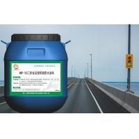 SLT-1二階反應型橋面防水涂料 價格