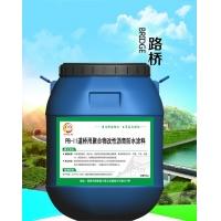 杭州道橋用聚合物改性瀝青防水涂料PB型(II)品牌