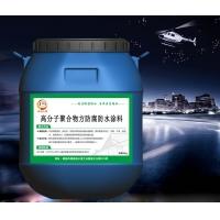 高分子聚合物防腐防水涂料品牌