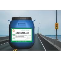 水性瀝青基橋面防水涂料施工造價