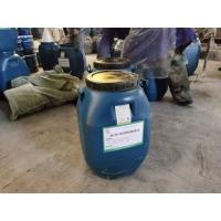 JRK三防一体化环氧树脂防腐涂料S型 价格