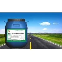 PB-1聚合物改性沥青防水涂料多少钱一平方