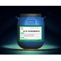 JRK三防一体化弹性涂层 S型/污水池重度防腐