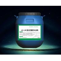 LM-I复合防腐防水涂料价格
