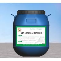 AMP-LM二階反應型防水涂料價格