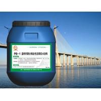 PB-1聚合物改性沥青防水涂料 价格