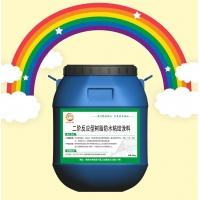 二阶反应型树脂防水涂料 价格