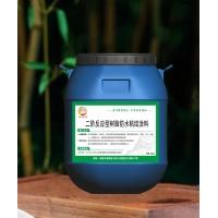 二阶反应型树脂防水涂料 品牌