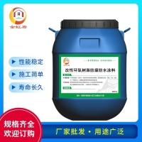 禹標 改性環氧樹脂防腐防水涂料施工工藝