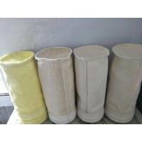 廠家直銷除塵布袋 濾袋 高溫布袋 各種材質歡迎訂購