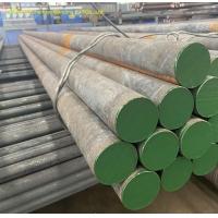 供應棒磨機用40鉻 42鉻鉬熱處理調質圓鋼棒