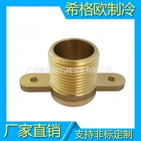 带耳朵黄铜接头 承口外丝铜接头 热泵空调法兰式黄铜接头