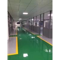 环氧地坪固化剂地坪防滑地坪各种工业地坪就选吉盛地坪