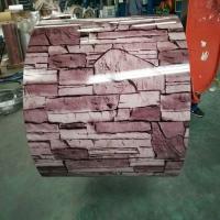 印花彩涂板 彩涂板卷 可定做加工 彩钢瓦 瓦楞板