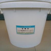屋面防水剂