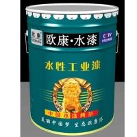 江苏水性模板漆 水性防锈漆 水性工业漆厂家