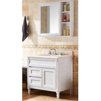 新款中式定制浴室柜铝合金浴室柜