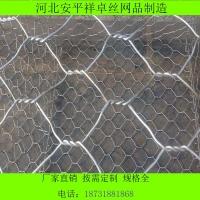格宾石笼网护坡防护网雷诺护垫防盗网热镀钢丝铝合金铁丝网围栏网