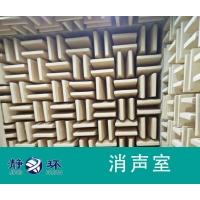 消聲室檢測報告出具噪聲實驗測試結果