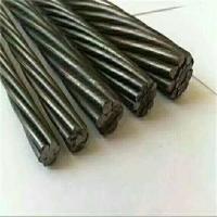 无粘结钢绞线定制批发 混凝土预应力钢绞线