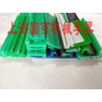 專業生產塑料墊條| |尼龍墊板| |耐磨條