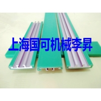 直销大C护栏垫条|C型耐磨护栏垫|耐磨条|扣条|卡条