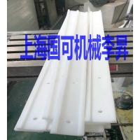 超高分子聚乙烯垫条| |HUPE导条| |PE耐磨条| |可