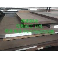 30CrMnSiA军工钢板标准成分性能