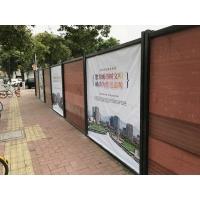 广东木塑建材|工程围挡|围墙|广东木塑围墙
