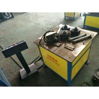 50型液压角铁卷圆机 WS-63型角钢法兰卷圆机