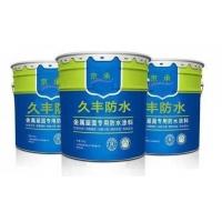金属屋面.彩钢瓦.钢结构防水涂料
