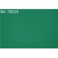 现货供应博克耐污耐磨防滑绿色编织纹运动地胶
