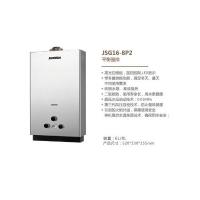 燃气热水器品牌 JIANMI坚米厨房电器 广东中山厨卫电器