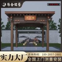 新中式凉亭 铝合金凉亭 公园铝合金新中式凉亭