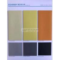 华艺阿沙尼系列pvc塑胶地板 密实型pvc地板
