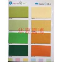 金彩FS2-20纯色塑胶地板/pvc地板 幼儿园商场卷材地胶