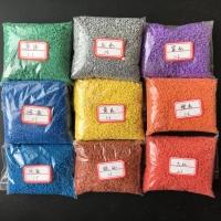 北京EPDM彩色橡胶颗粒/塑胶颗粒/大量批发