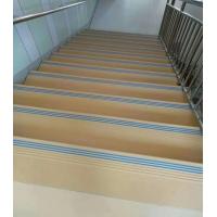 供應PVC塑膠樓梯踏步,樓梯止滑板,樓梯防滑條