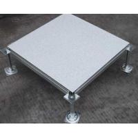 优质全钢防静电地板  全钢高架地板  上海美露