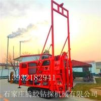 300型钻王钻机加高钢轨打水井钻机