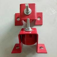 U型天花吊顶减震器墙体减震器声学减振器装修隔音材料隔振器