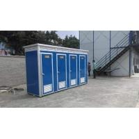 西安無水打包單人移動廁所 景區衛生間 簡易公共廁所價格